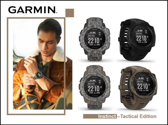 Garmin GPS smartwatch Instinct-Tactical Edition