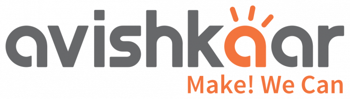 Avishkaar Logo