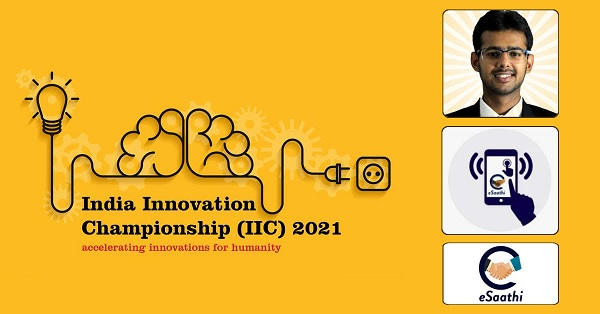 eSaathi from IIT-K Students Attracts Investment at India Innovation Challenge
